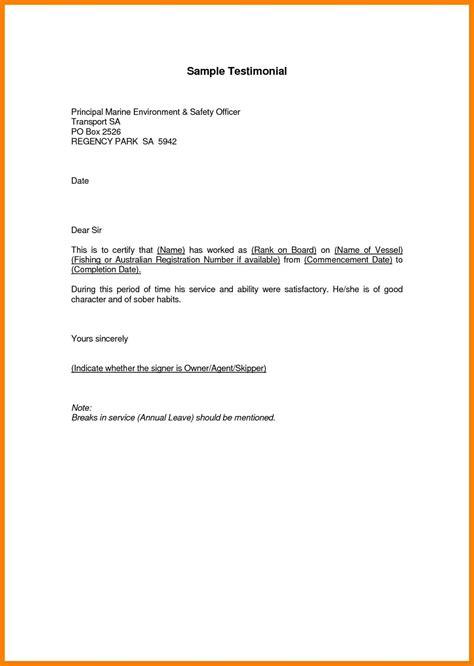 11 Testimonial Sles For Employee Phoenix Officeaz Testimonial Request Template