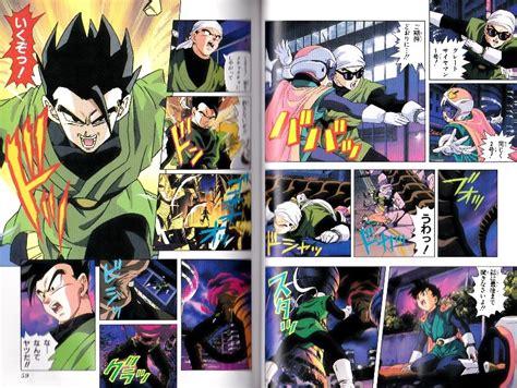 film anime a voir dragon ball z anime comics en japonais 13 film 13