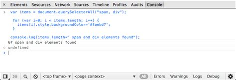 js write to console for a multi line console which supports persistence read
