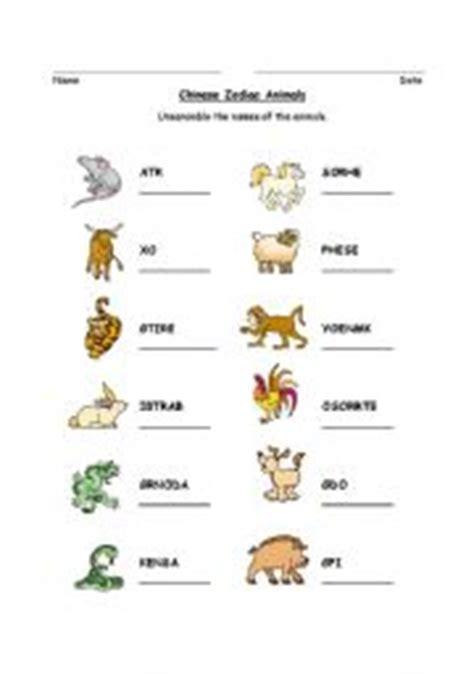 new year animals printables zodiac animal word scramble