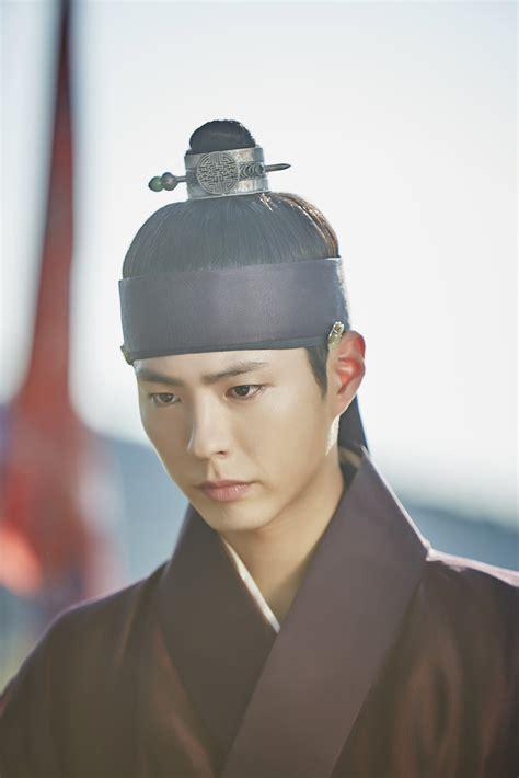 Park Bo-gum/#122321 - Asiachan