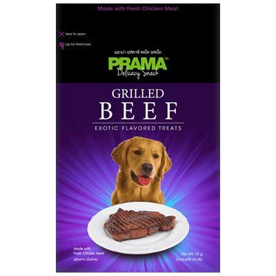 Prama Italian Salami 70gr Snack อาหารส น ข prama feedmeplease จำหน ายอาหารส น ขและ