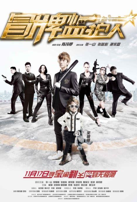 film action mandarin 2017 2017 chinese action movies f k china movies hong