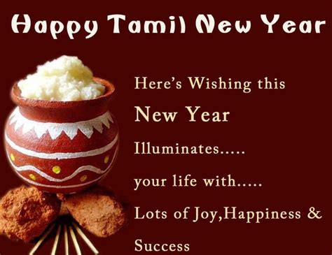 tamil new year puthandu images gif hd wallpapers 3d