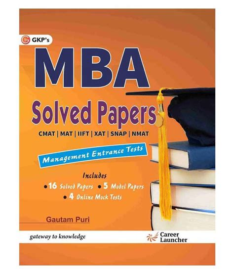 Mrp Form In Mba by Mba Solved Papers Xat Iift Snap Mat Nmat Irma Cmat