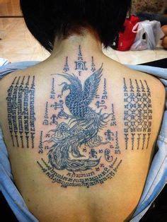 tarif tattoo di bali pin by alim ringgold on piercings pinterest tattoo
