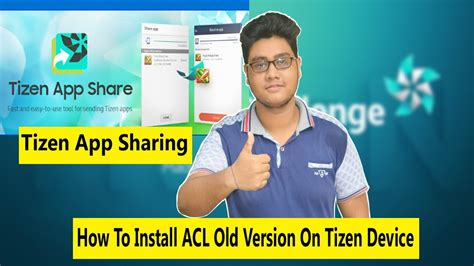 how to install acl version on samsung tizen phone 2017
