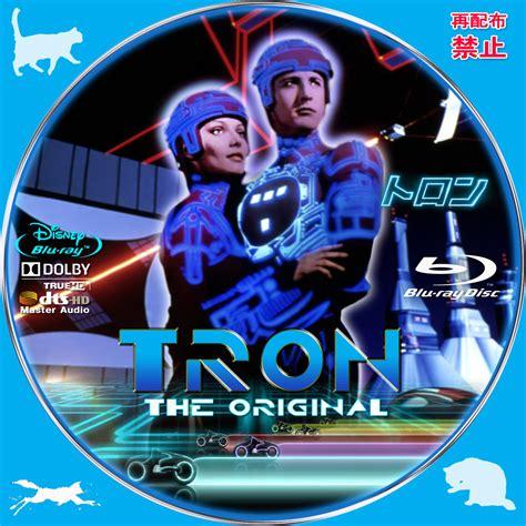 Sabun Bd Original Fc トロン 原題 自作dvdラベルにチャレンジ