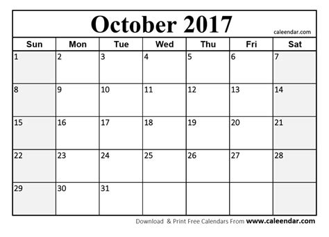 October 2017 Calendar Pdf Printable Calendar Monthly Blank Calendar Template Pdf