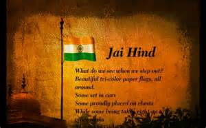 jai hind independence day wallpaper to print coloring pages