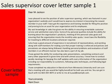sle supervisor cover letter sales supervisor cover letter