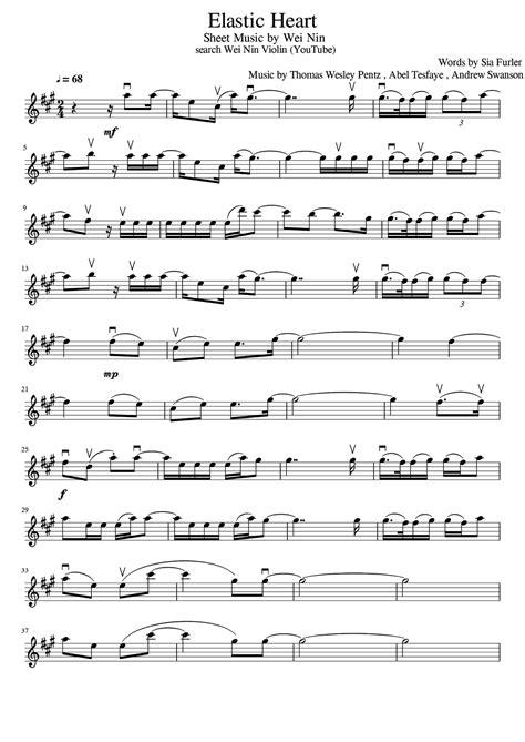 wei nin violin studio wei nin violin studio 韋寧小提琴工作室 sia elastic heart