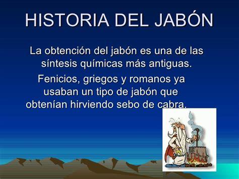 historia de la yihad historia del jab 243 n