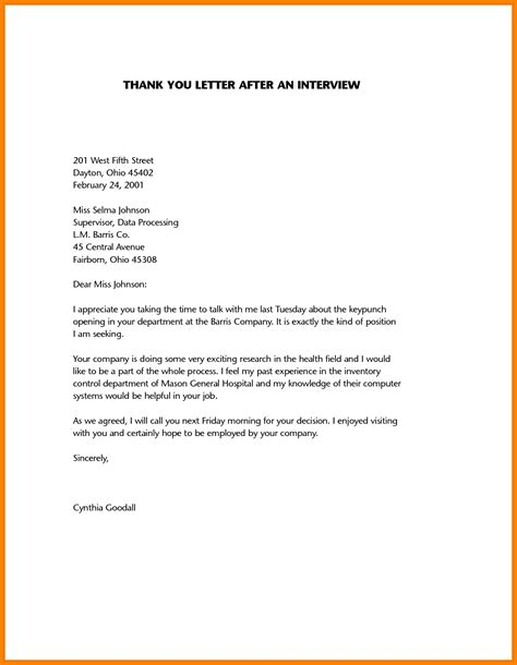 Thank You Letter After Technical Phone After Thank You Note Thank You Letter After Sle 41301678 Png Report