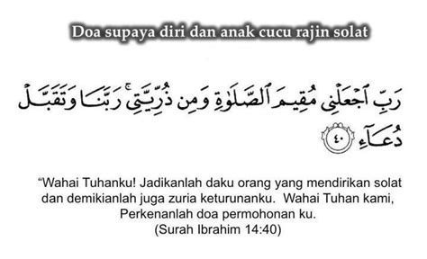 Backpack Moslem Doa Anak Sholeh ibu familisihat