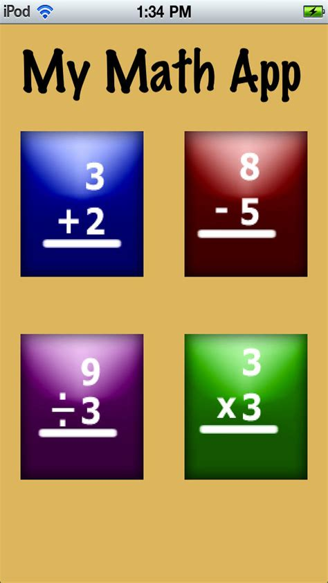 Gift Card For Apps - my math flash cards app apppicker