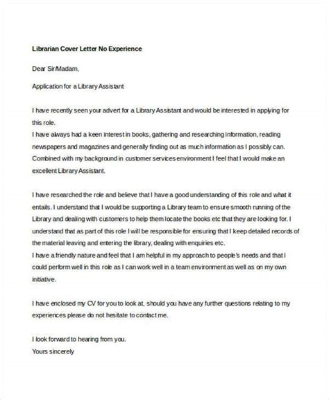 librarian cover letters sample format