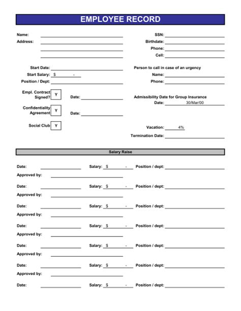 Employee Records Employee Records Template Sle Form Biztree