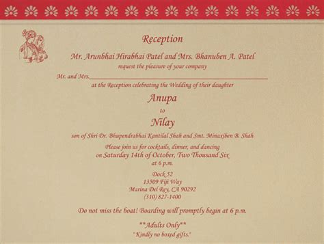Invitation Letter For A Wedding Reception Reception Sles Reception Printed Text Reception Printed Sles
