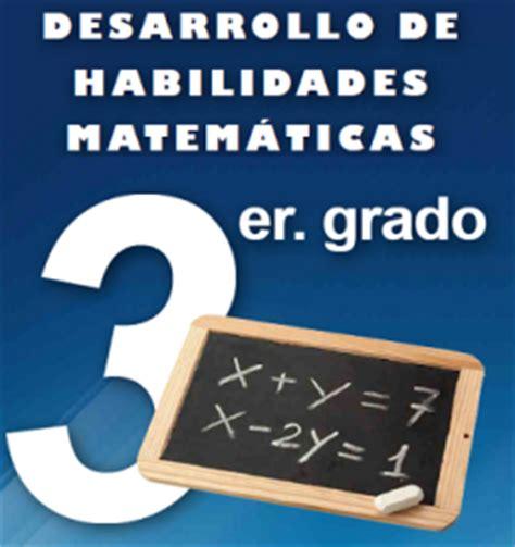 libro predicador nm 02 hasta todo un mundo por aprender cuadernillo de actividades desarrollo de habilidades matem 225 ticas