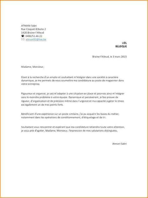 lettre de motivation hotesse de caisse formulaire de