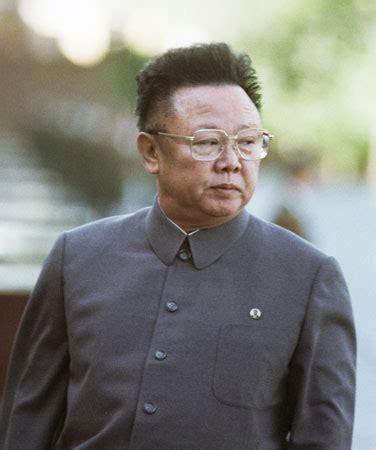 Jong Il jong il biography facts britannica