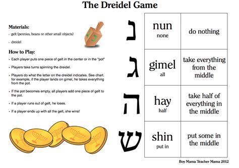 printable directions on how to play dreidel boy mama hanukkah for children boy mama teacher mama