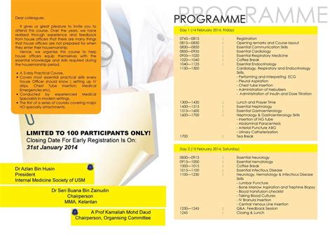 house officer house officer essential course kelantan 2014 malaysian medical resources
