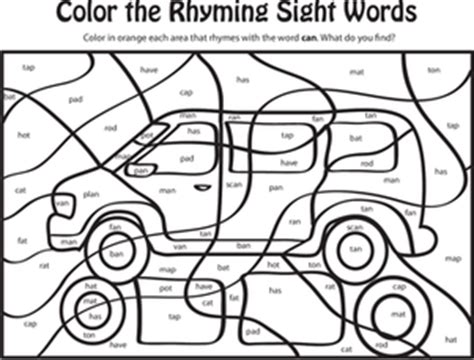 free sight word colouring sheets kindergarten sight word