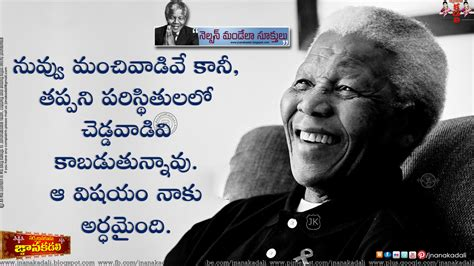 biography of nelson mandela in tamil nelson mandela quotes author of long walk to freedom