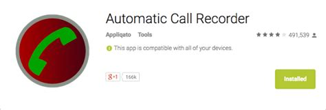 phone call recording app for android how to record phone call on android without beep