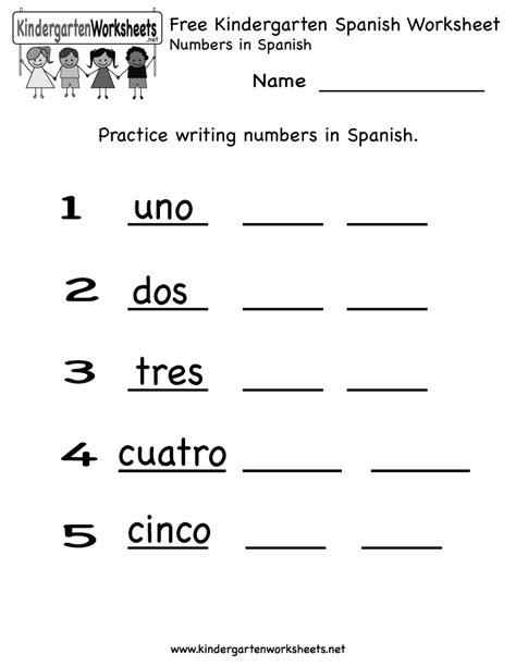 100 college essay vocabulary list lessons 1 worksheet free kindergarten learning worksheet for