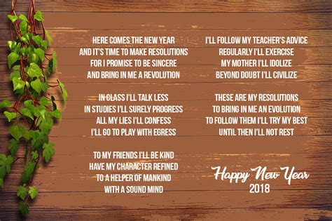 happy new year 2018 poems new year poems 2018