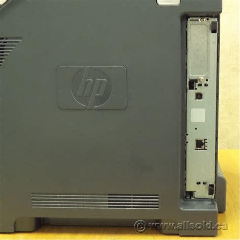 hp color laserjet 3600n hp color laserjet 3600n network laser printer allsold ca