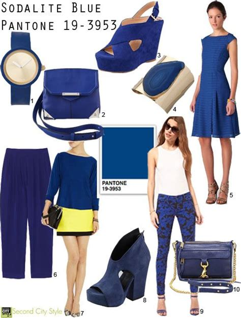 Trends To Avoid The Top Second City Style Fashion 3 by Trend For 2012 Pantone 19 3953 Sodalite Blue
