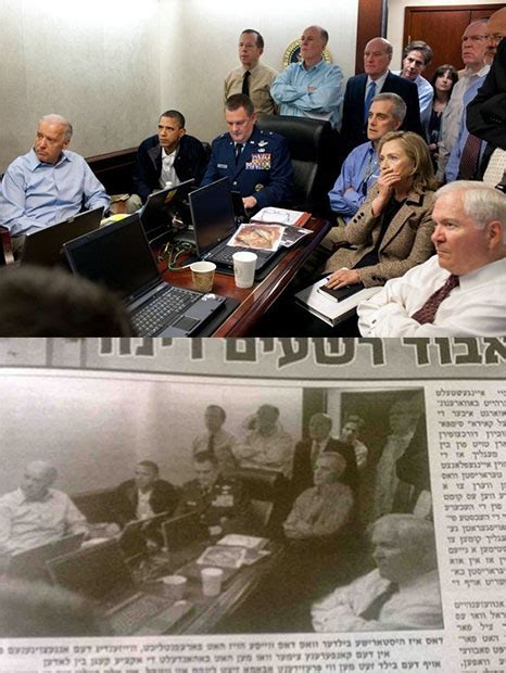 clinton war room clinton gets shopped out of iconic war room photo by newspaper