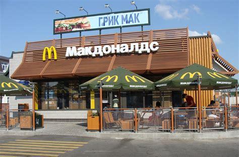 ab wann mcdonalds frühstück собеседование в макдональдс большой провал