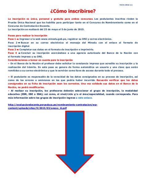 nombramiento de docente 2016 especificaciones tecnicas del concurso de nombramiento