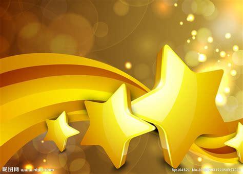 design house skyline yellow motif wallpaper 五角星背景设计图 背景底纹 底纹边框 设计图库 昵图网nipic com