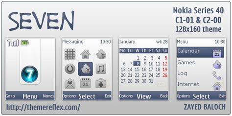 nokia c2 nature themes search results for nokia c1 themes clock calendar 2015