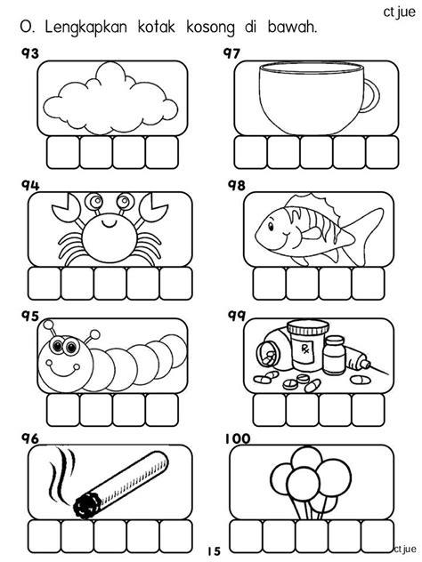 latihan bahasa melayu huruf vokal dan sukukata kvk kvkv 15