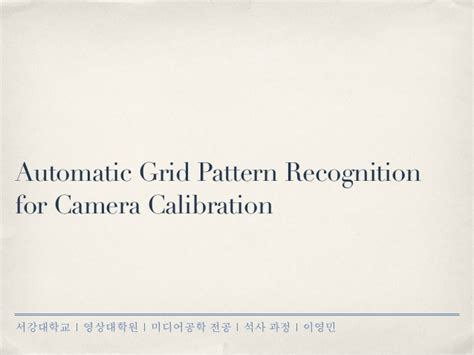 Grid Pattern Recognition | automatic grid pattern recognition for camera calibration