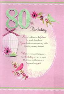80th happy birthday greeting card cards kates