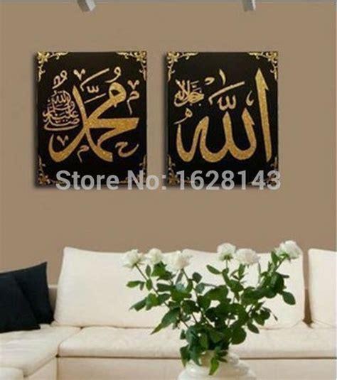 Kaligrafi Poster Pajangan Wall Decor Islami 24 popular islamic calligraphy paintings buy cheap islamic