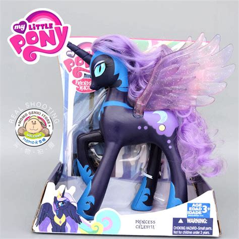 My Pony Tinggi 23cm A my pony princess celestia lun end 8 31 2019 8 56 pm