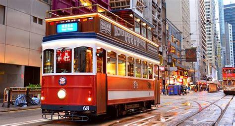 Wonderfully Informative Hong Kong Blogs by 홍콩 트램 역사 트램 이벤트 네이버 블로그
