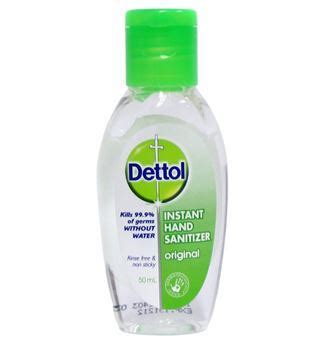 Dettol Sanitizer 50 Ml 8993560027247 dowa health shop in kuwait dettol sanitizer 50ml