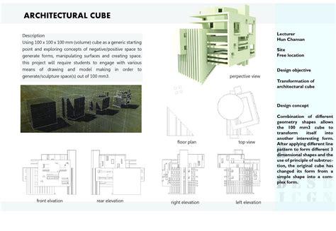 concepts of home design architectural cube transformation concept design