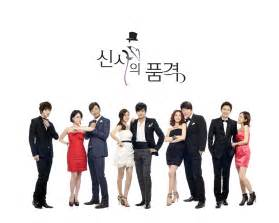 a gentleman s dignity cast korean drama 2012 신사의 품격