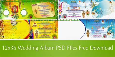 wedding photo album layout free download www naveengfx com 12x36 album psd files free download